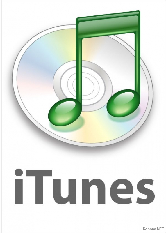 iTunes Gift Card $10 US