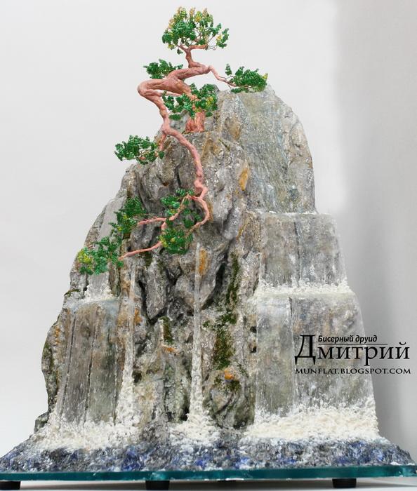 Делаем миниатюры вместе: Водопад