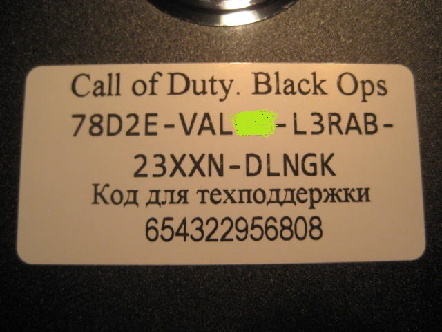 Call Of Duty:Black Ops (ФОТО СРАЗУ\Activate for you\1С)