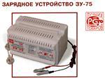 Зарядное устройство ЗУ-75М Зарядное устройство ЗУ-75М предназначено...
