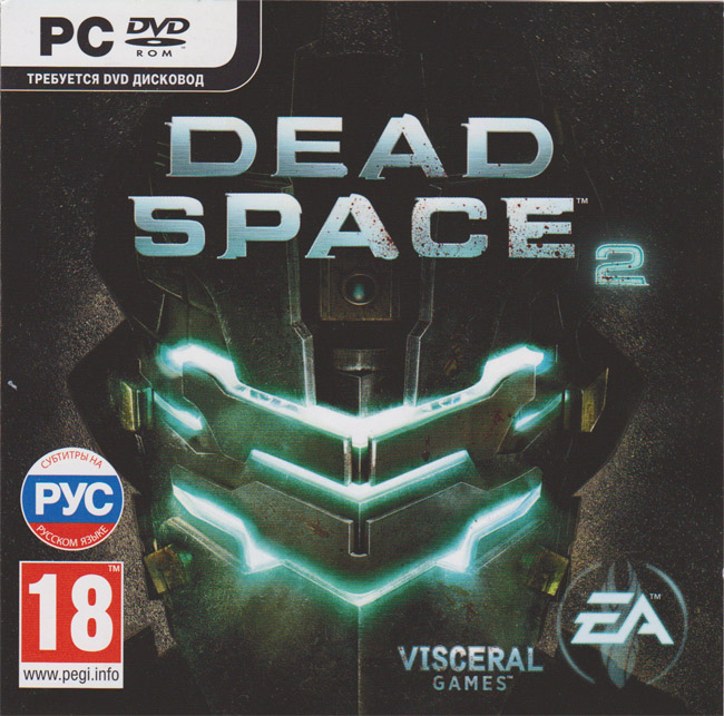 Dead Space 2 (Scan/EADM/Worldwide)
