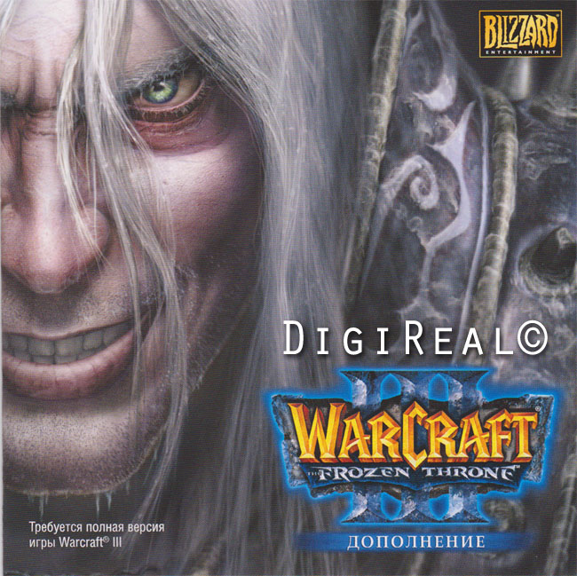 Warcraft 3: The Frozen Throne Scan ключа для Battle.net