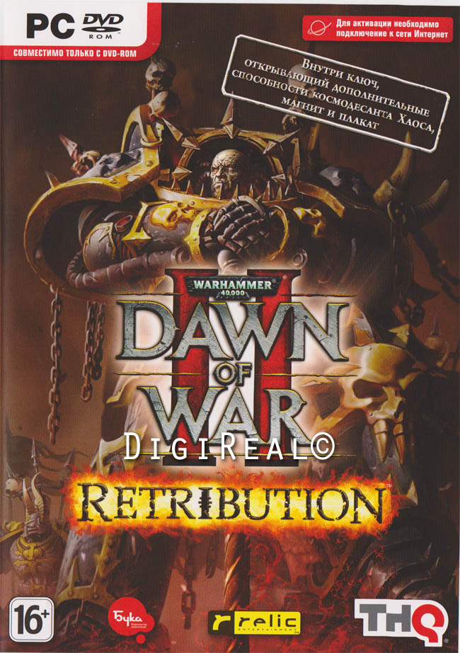 Warhammer 40000 Dawn of War. Retribution + Космод.Хаоса