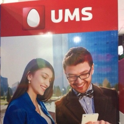 Online payment UMS (min. $ 10)