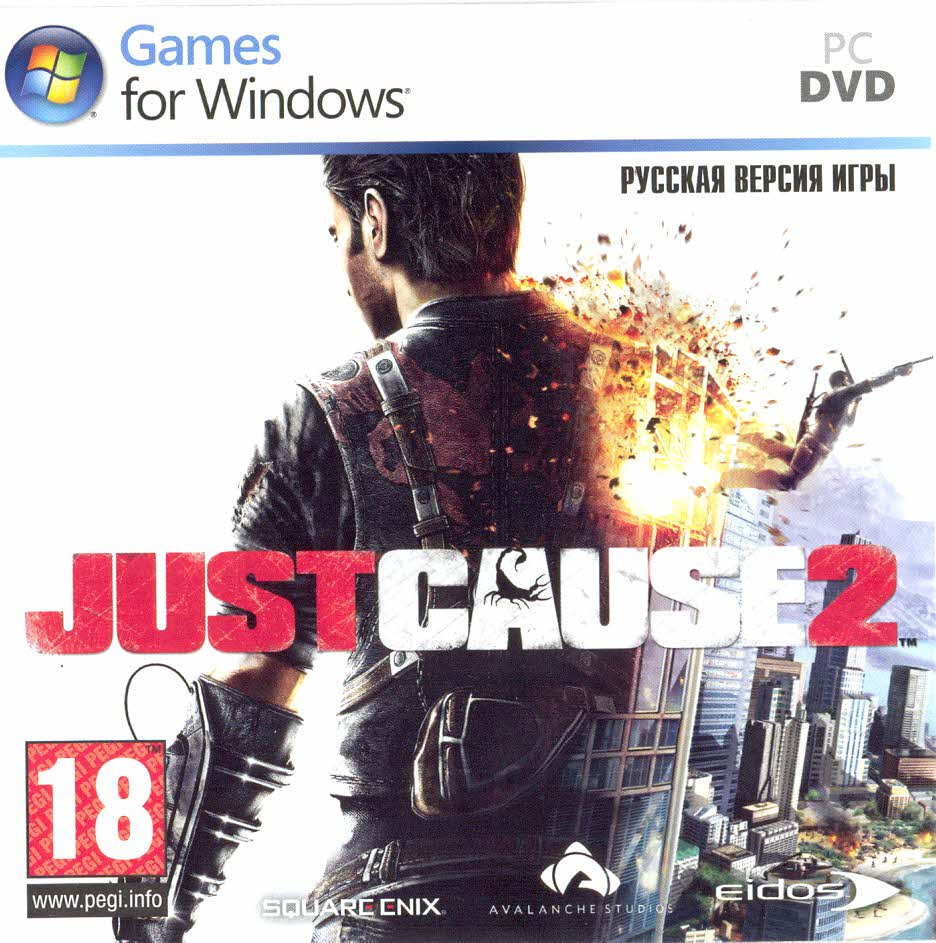 Just Cause 2 (Steam\Скан) Скидки.