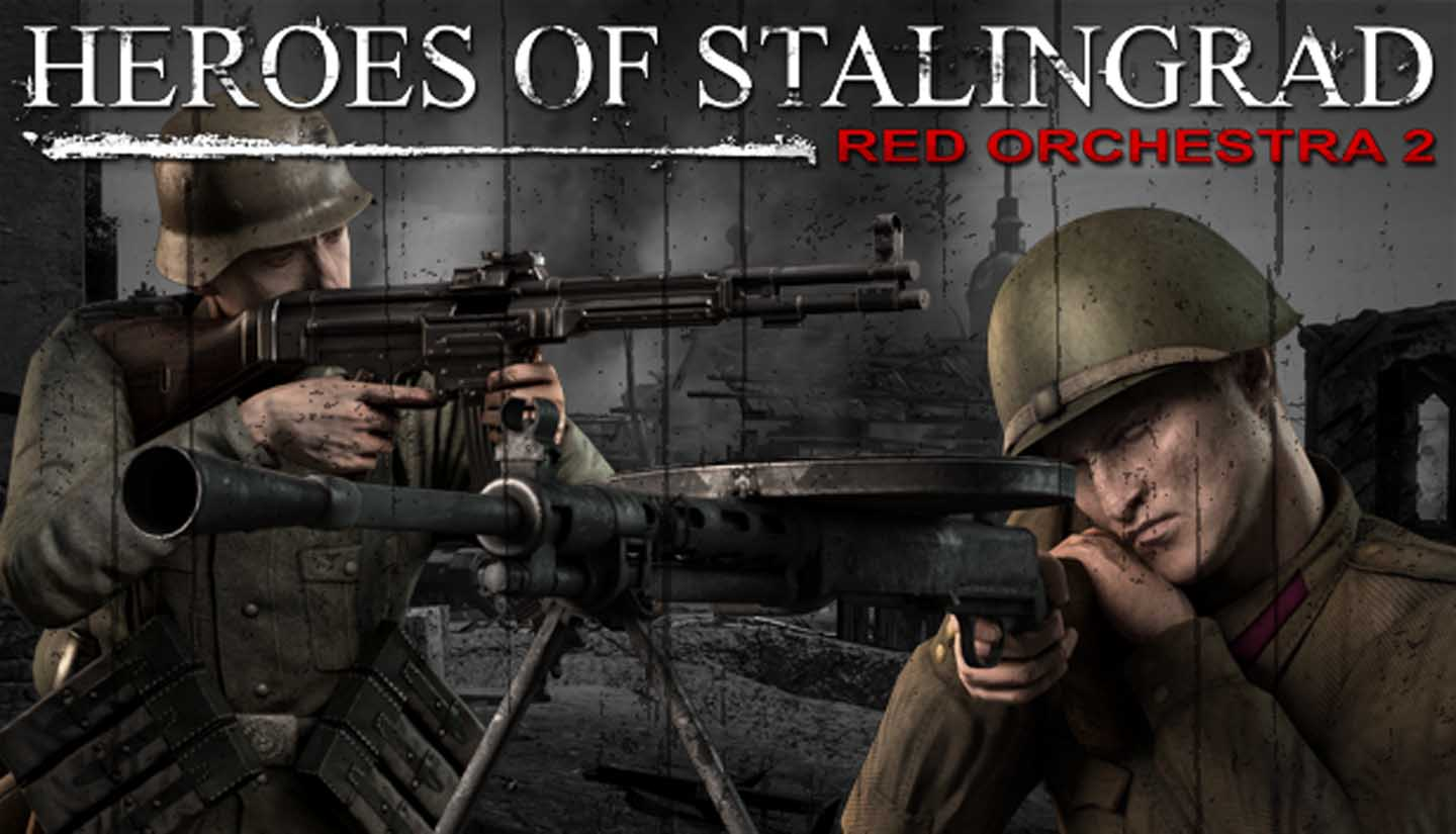 Red Orchestra 2: Герои Сталинграда (Steam/Скан)