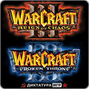 Warcraft 3: (ROC + TFT) | 2 CD-Keys | Battle.net