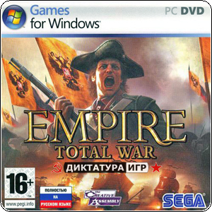 Total War: Empire | Steam | СофтКлаб