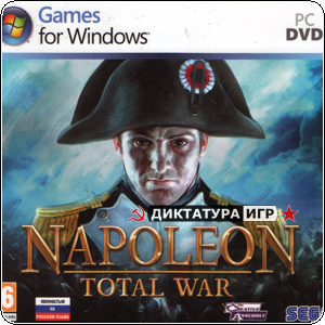 Total War: Napoleon | Steam | СофтКлаб