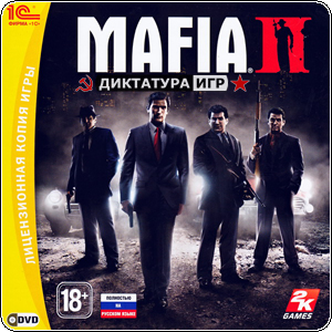 Mafia 2 | Steam | 1C