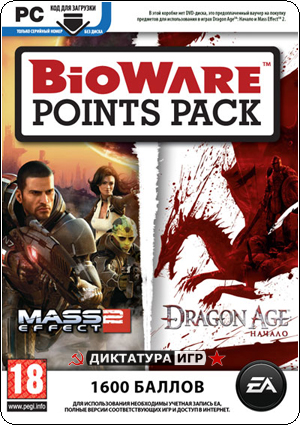 BioWare Points Pack 1600 Баллов