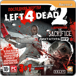 Left 4 Dead 2 + Passing + Sacrifice | Steam | Акелла