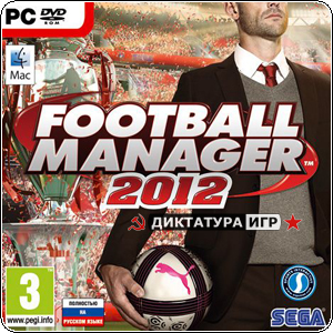 Football Manager 2012 | Steam | 1С-Софтклаб