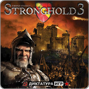 Stronghold 3 | Steam | 1С-Софтклаб