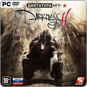 Darkness 2 | Steam | 1С-Софтклаб