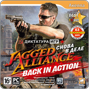 Jagged Alliance: Back in Action | Steam | Акелла
