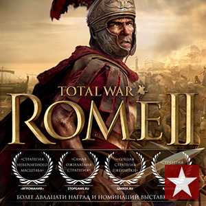 Total War: Rome 2 | Steam