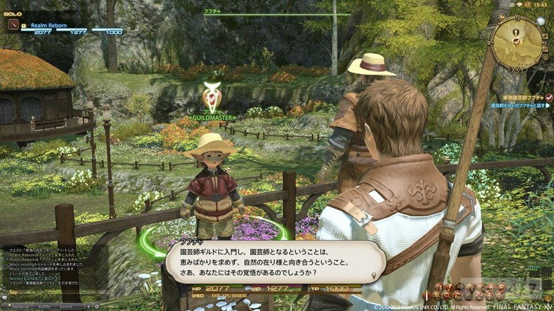 Final Fantasy XIV A Realm Reborn ( EU/SCAN) СРАЗУ