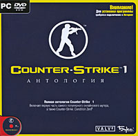 Counter-Strike 1.6 (Steam KEY) + ПОДАРОК