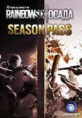 Tom Clancy´s Rainbow Six: Siege Season Pass (Uplay KEY)
