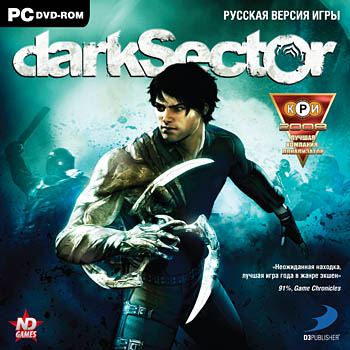 Dark Sector (Steam KEY) + ПОДАРОК