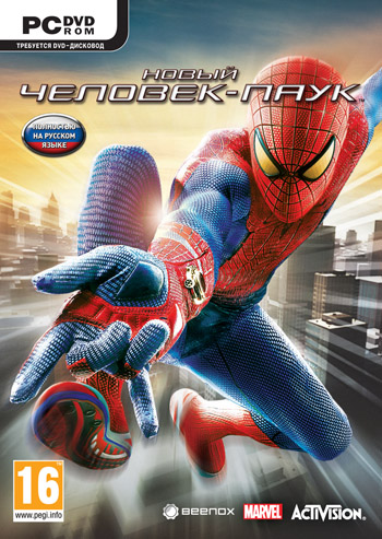 The Amazing Spider-Man (Steam KEY) + ПОДАРОК