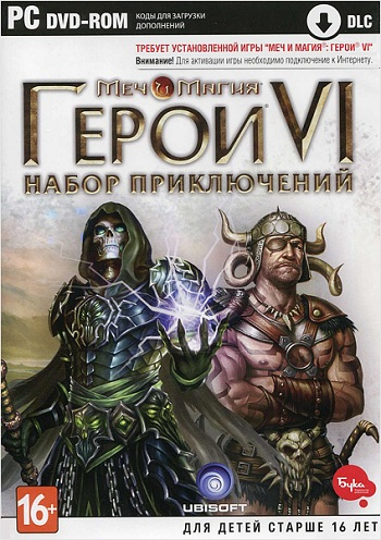 Heroes of Might and Magic VI: The Dance of Death + Pira