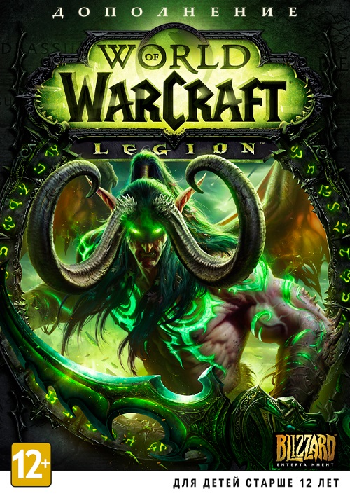 World of Warcraft: Legion RU + 100 lvl (Battle.net KEY)