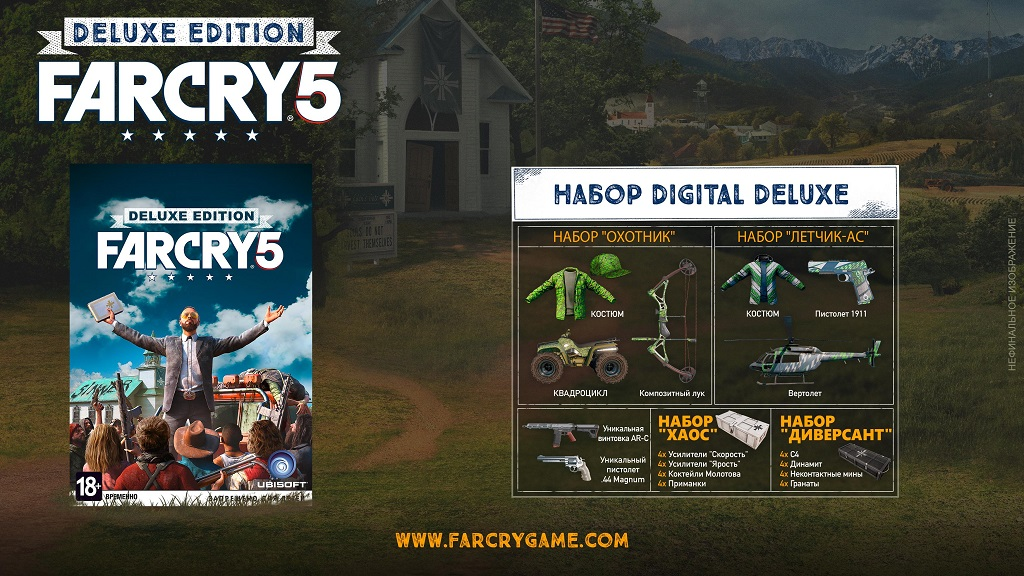 Far Cry 5: Gold Edition (Uplay KEY) + GIFT