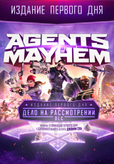 Agents of Mayhem + 2 DLC (Steam KEY) + GIFT