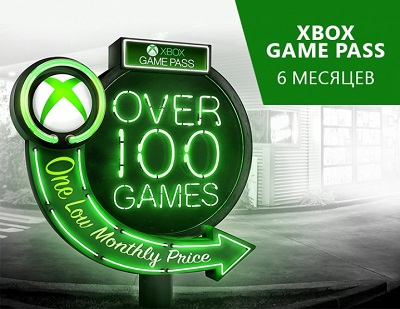 XBOX Game Pass 6 months (EUR / RUS) + GIFT