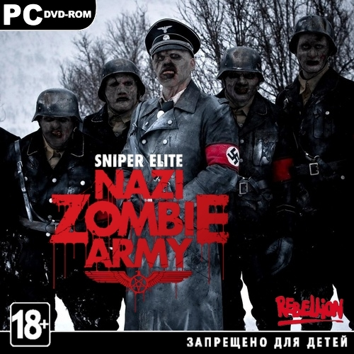 Sniper Elite: Nazi Zombie Army (Steam KEY) + ПОДАРОК