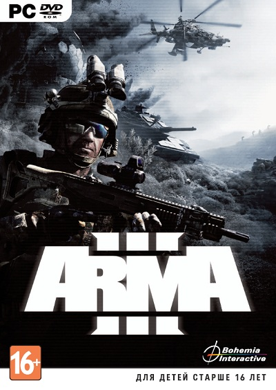 Arma III 3 (Steam KEY) + discount + GIFT