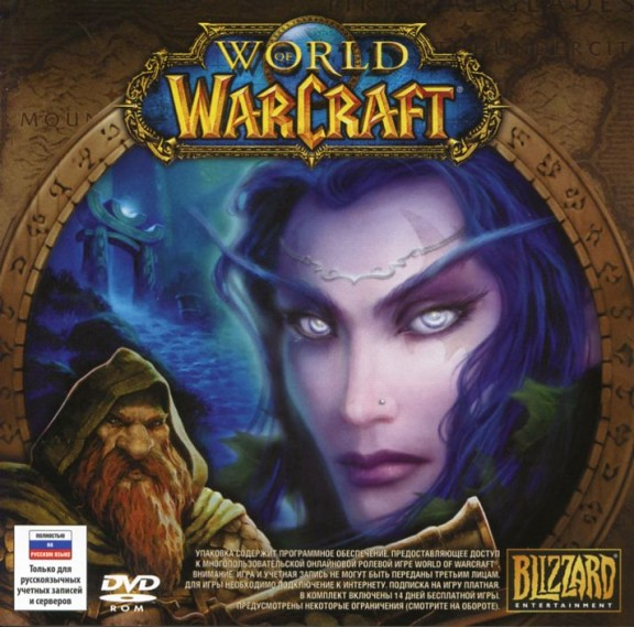 World of Warcraft + BC+LK+CATA+MOP+WOD for 30 days