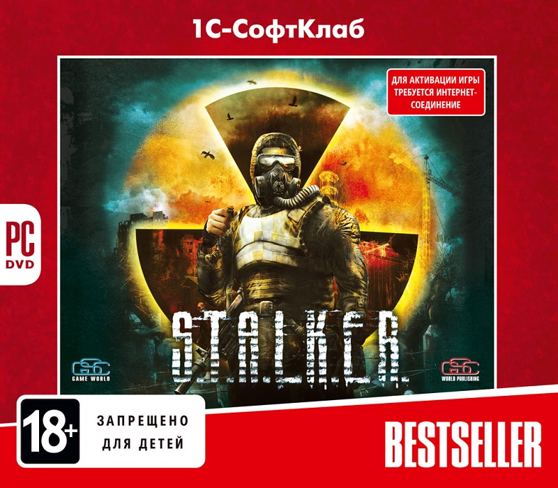S.T.A.L.K.E.R. Shadow of Chernobyl (Steam KEY) +ПОДАРОК