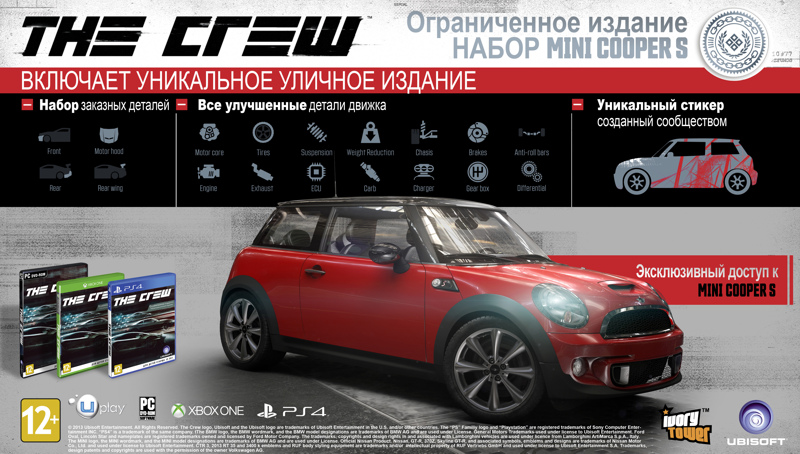 The Crew (Uplay KEY) + ПОДАРОК