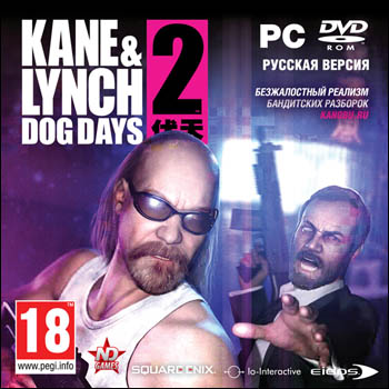 Kane & Lynch 2: Dog Days (Steam KEY) + ПОДАРОК