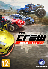 The Crew Complete Edition (Uplay KEY) + ПОДАРОК