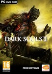 Dark Souls III (Steam KEY) + ПОДАРОК
