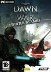 Warhammer 40000: Dawn Of War Winter Assault (Steam KEY)