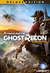 Ghost Recon Wildlands Deluxe + БОНУС ПРЕДЗАКАЗА (Uplay)