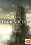 Dark Souls III: DLC The Ringed City (Steam KEY)