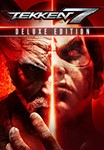 TEKKEN 7: Digital Deluxe (Steam KEY) + ПОДАРОК