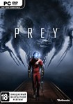 PREY + DLC (Steam KEY) + ПОДАРОК