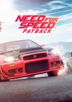 Need for Speed: Payback (Region Free / RU)