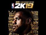 NBA 2K19 20th Anniversary Edition (Steam KEY) + БОНУСЫ