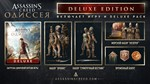 Assassin's Creed Odyssey: Ultimate Edition + DLC(Uplay)