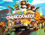 Overcooked! 2 (Steam KEY) + ПОДАРОК