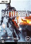 Battlefield 4 (Origin KEY) (Region Free / Multilang)