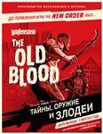 Wolfenstein: The Old Blood (Steam KEY) + ПОДАРОК